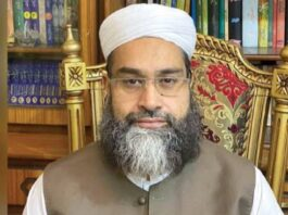 Tahir Ashrafi Covid-19 vaccine fatwas